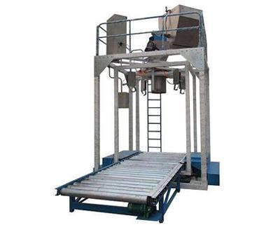黑龙江自动包装机